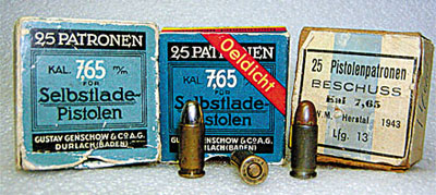 7,65 х17 пистолетные патроны Браунинг (германского производства)