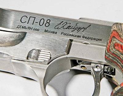 Для большинства спортсменов-пистолетчиков личная подпись Хайдурова - надежная гарантия качества
