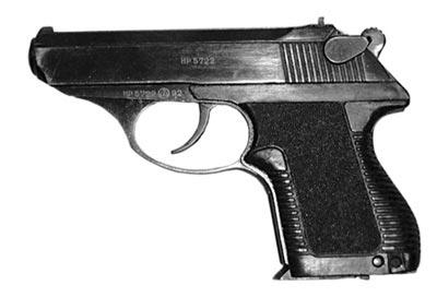 5,45-мм пистолет ПСМ (второй вариант) выпуска 1992 года