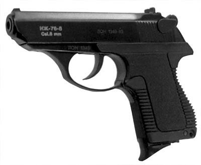 8-мм газовый пистолет ИЖ-78-8