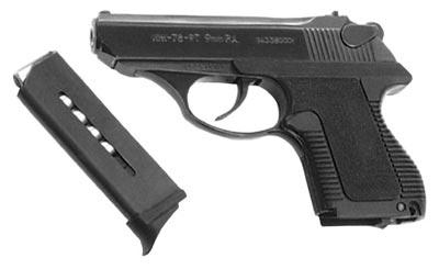 9-мм газовый пистолет ИЖ-78-9Т с возможностью стрельбы резиновыми пулями