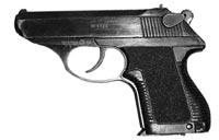 Оружие для покушения, или несколько страниц из истории создания пистолета ПСМ