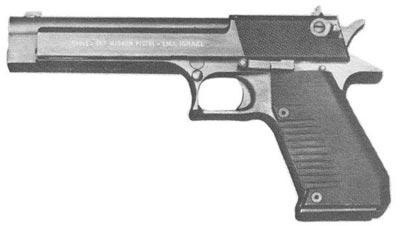 оригинальный пистолет Eagle 357, 1982 год