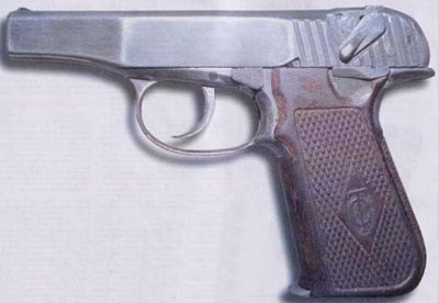 7,62-мм пистолет гражданского типа ТС