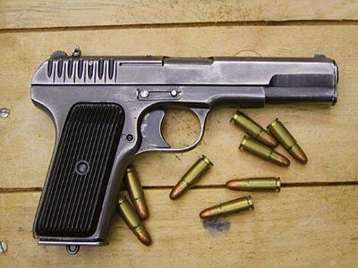 7,62-мм пистолет Токарева ТТ образца 1933 года с патронами