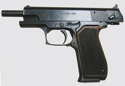 9 мм пистолет ОЦ-27 «Бердыш» с кожухом-затвором в крайнем заднем положении