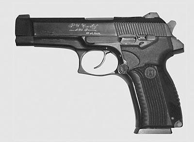 Наградное оружие - 9 мм пистолет Ярыгина «Грач-2» (второй вариант 6 П35). Опытная модель