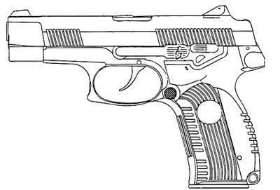 Устройство пистолета Ярыгина ПЯ: 1 - рамка; 2 - кожух-затвор; 3 - целик; 4 - спусковой крючок; 5 - предохранитель; 6 - замыкатель; 7 - курок; 8 - пистолетная рукоятка; 9 - защелка магазина; 10 - стопор