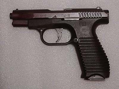 9-мм пистолет Грязева-Шипунова ГШ-18. Опытный образец 2000 года, проходивший полигонные испытания. Первая модель