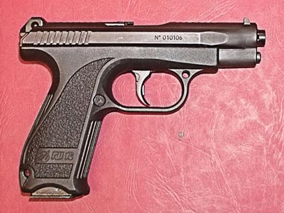 9-мм пистолет Грязева-Шипунова ГШ-18, принятый на вооружение МВД РФ