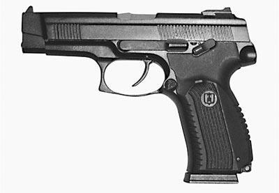 Штатный пистолет Российских вооруженных сил - 9 мм пистолет Ярыгина ПЯ (МР-443) выпуска 2006 года
