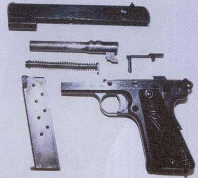 9-мм армейский самозарядный пистолет «VIS» образца 1935 г