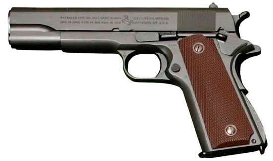 М1911 «Кольт»