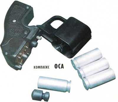 ПБ-4 ОСА