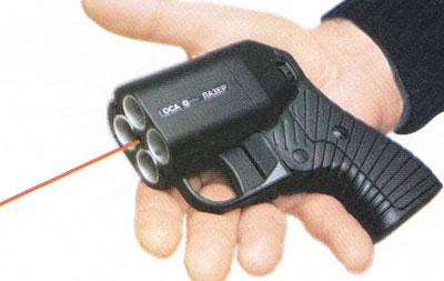 Пистолет ПБ-4-1
