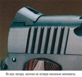 Para-Ordnance Carry GAP