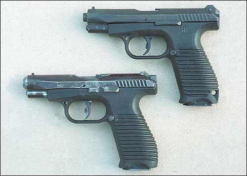 Варианты пистолетов ГШ-18. Внизу более ранний, вверху - один из последних