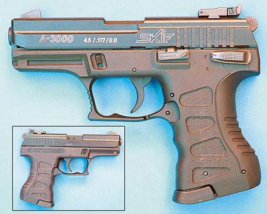 Новый «аниксовский» пистолет отличает современная форма