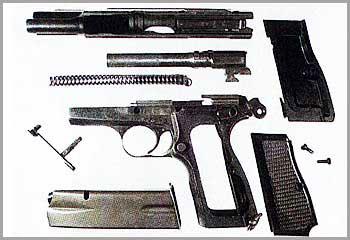 Пистолет системы Браунинга обр. 1930 г