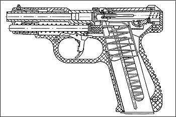 9-мм самозарядный пистолет ГШ-18