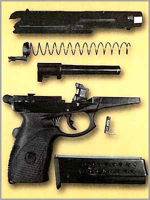 Опытный пистолетный комплекс «Гюрза»