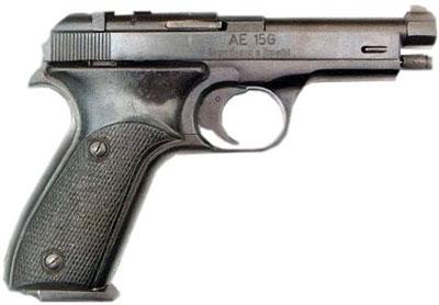 пистолет AE 15G