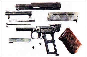 7,65-мм самозарядный пистолет «Маузер» обр. 1910 г
