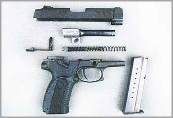 9-мм самозарядный армейский пистолет ПЯ