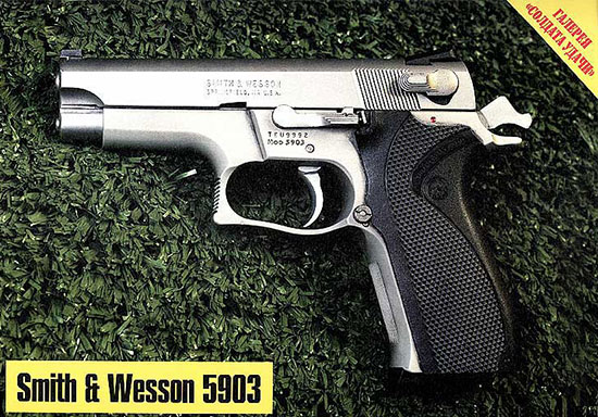 Smith & Wesson 5903