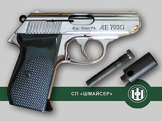 АЕ-790G