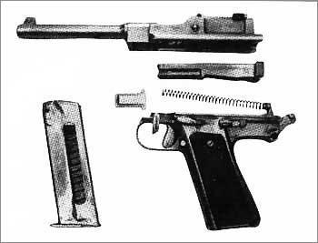 7,62-мм армейский пистолет Ф. Токарева обр. 1939 г