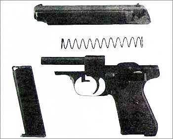 7,65-мм самозарядный пистолет «Зауэр» обр. 1938 г