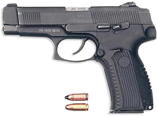 9-мм пистолет Ярыгина – ПЯ («Грач»)
