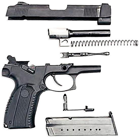 Неполная разборка пистолета ПЯ