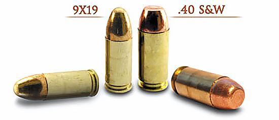 Canik P100 и Canik P120 используют боеприпасы 9х19 и .40 S&W