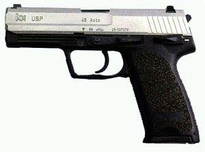 пистолет НК USР. 45