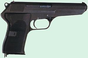 7,62-мм пистолет CZ-52