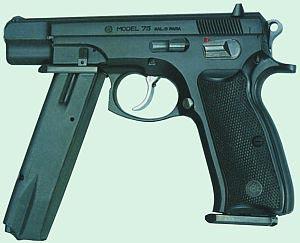 9-мм пистолет CZ-75 FA