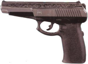 9-мм пистолет Сердюкова-Беляева СР.1