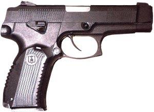 9-мм пистолет Ярыгина ПЯ