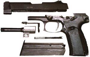 9-мм пистолет Ярыгина ПЯ. Неполная разборка
