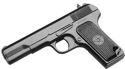 7,62-мм пистолет тип 54