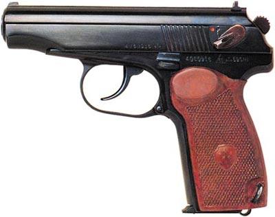 9-мм пистолет тип 59
