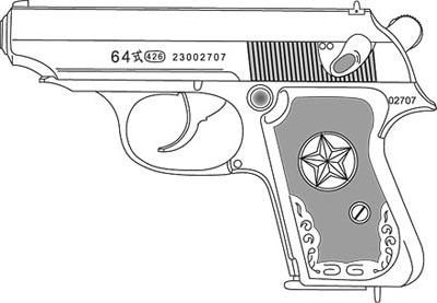9-мм пистолет тип 64-1