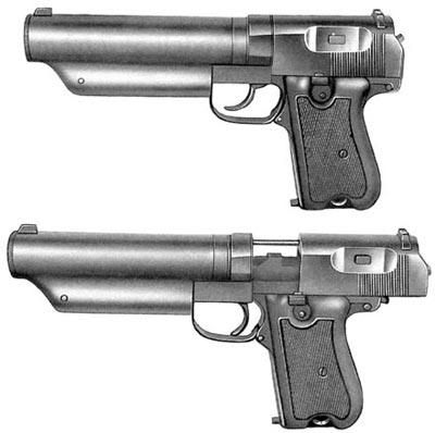 7,65-мм пистолет тип 64 - затвор закрыт (сверху); - затвор окрыт (снизу)