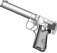 7,65-мм пистолет тип 67
