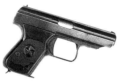7,65-мм пистолет тип 77-1