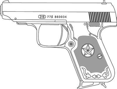 7,65-мм пистолет тип 77-2