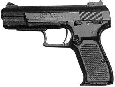 9-мм пистолет тип 77В