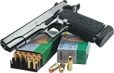.45 пистолет NORINCO NР 30 и патроны к нему